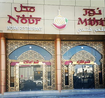 Noor Mahal Indian Restaurant